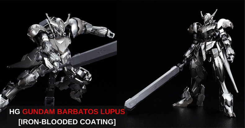 Mô hình Gundam Limited HG 1144 GUNDAM BARBATOS LUPUS [IRON-BLOODED COATING]