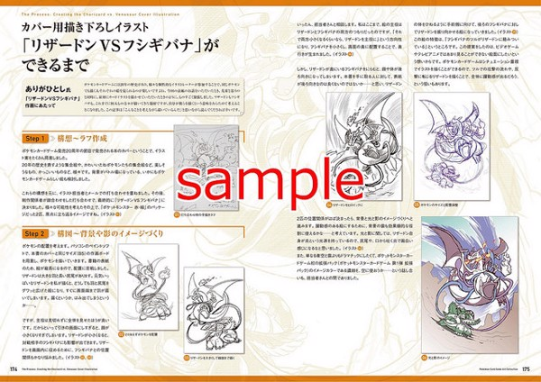 Pokemon Card Game Art Collection shop