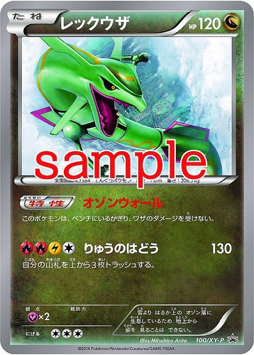 Pokemon Card Game Illust Collection nshop