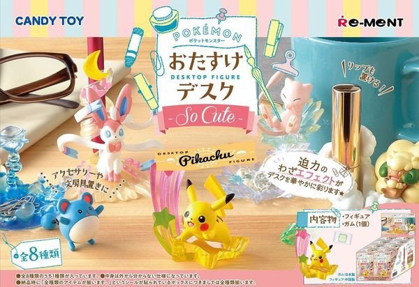 Pokemon Desktop Figure So Cute chính hãng