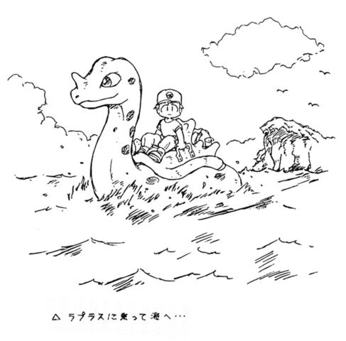 pokemon job