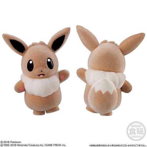figure Pokemon Poke-mofu Doll 2 - Eevee Smiling đáng yêu