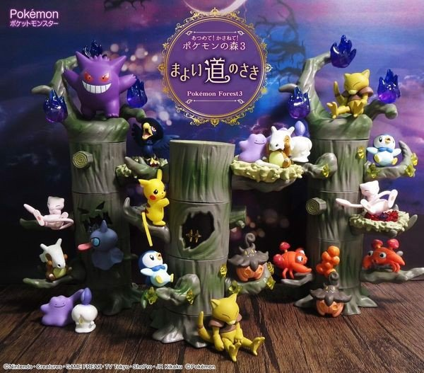 pokemon shop bán figure Pokemon Forest 3