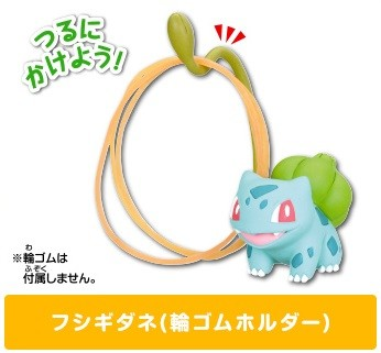 Pokemon Useful Mini Figure Vol.1 Bulbasaur Rubber Band Holder