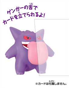 Pokemon Useful Mini Figure Vol.2 Gengar Memo Holder