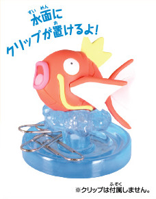 Pokemon Useful Mini Figure Vol.2 Magikarp Paper Clip Tray
