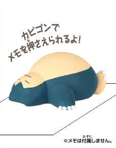 Pokemon Useful Mini Figure Vol.2 Snorlax Paper Weight