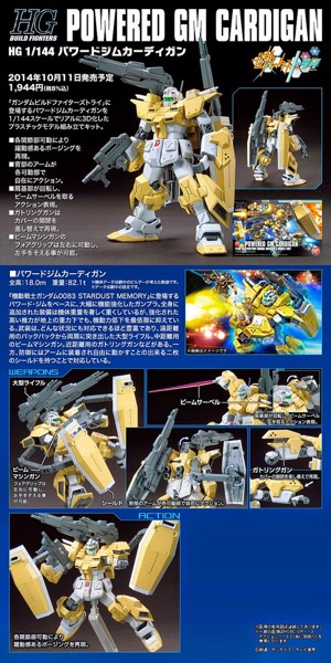 POWERED GM CARDIGAN HGBF  1144 shop