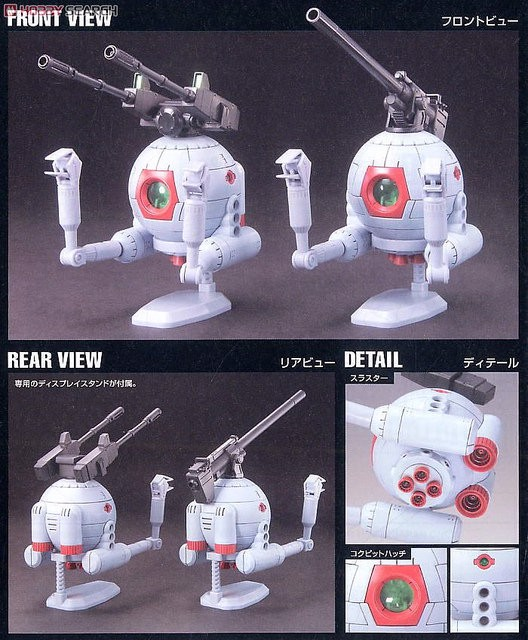 RB 79 BALL TWIN SET HGUC  1144 nshop vietnam