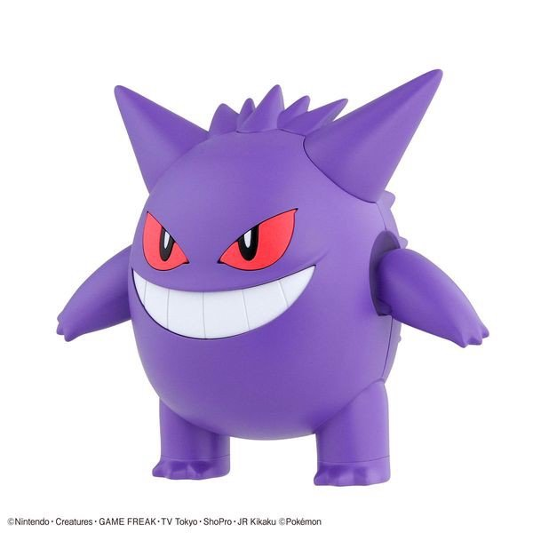 review Gengar Pokemon Plamo Collection