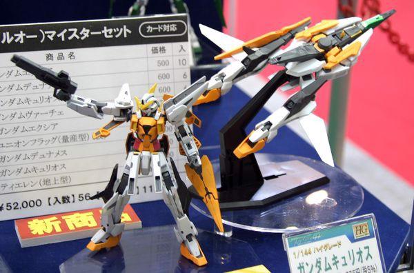 review Gundam Kyrios hg bandai