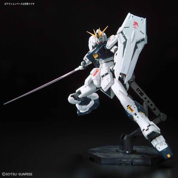 review Nu Gundam RG gunpla