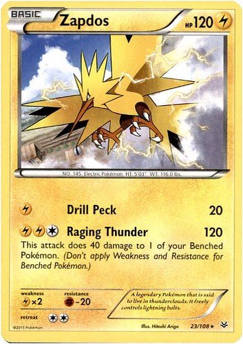 ROARING SKIES BOOSTER PACK POKEMON TRADING CARD GAME  XY