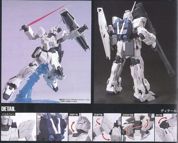 RX 0 UNICORN GUNDAM UNICORN MODE HGUC  1144 store