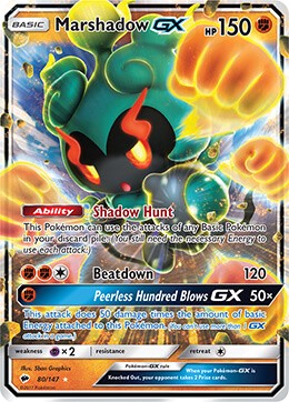 BURNING SHADOWS BOOSTER PACK POKEMON TCG  SUN  MOON