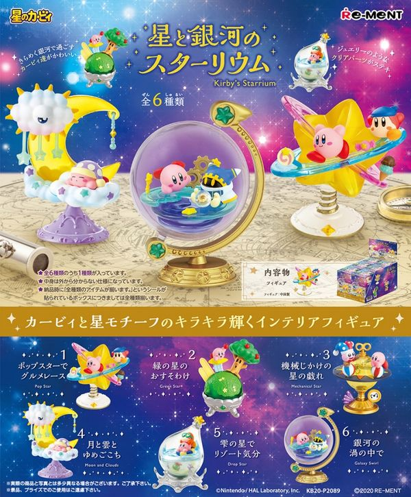 shop bán figure Kirby Star and Galaxy Starium rement chính hãng