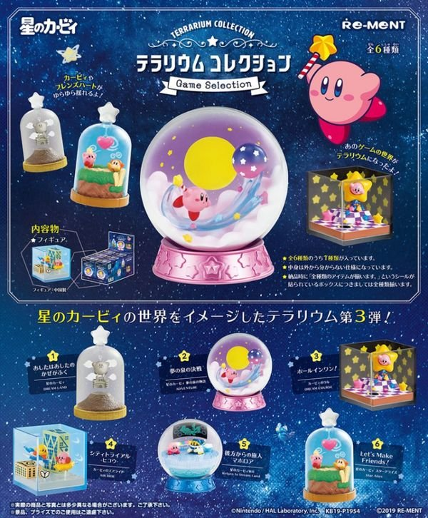 shop bán Kirby Terrarium Collection Game Selection rement giá rẻ