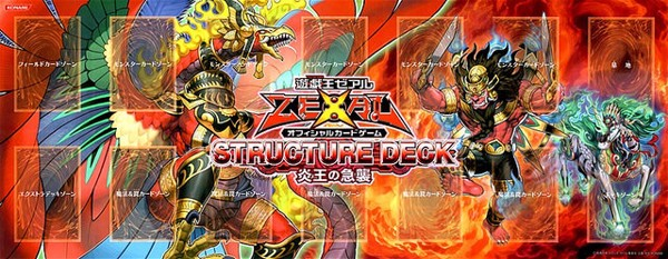 ONSLAUGHT OF THE FIRE KINGS STRUCTURE DECK TCG