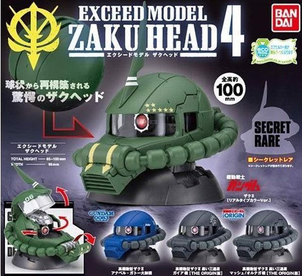 shop gundam bán Exceed Model Zaku Head 4