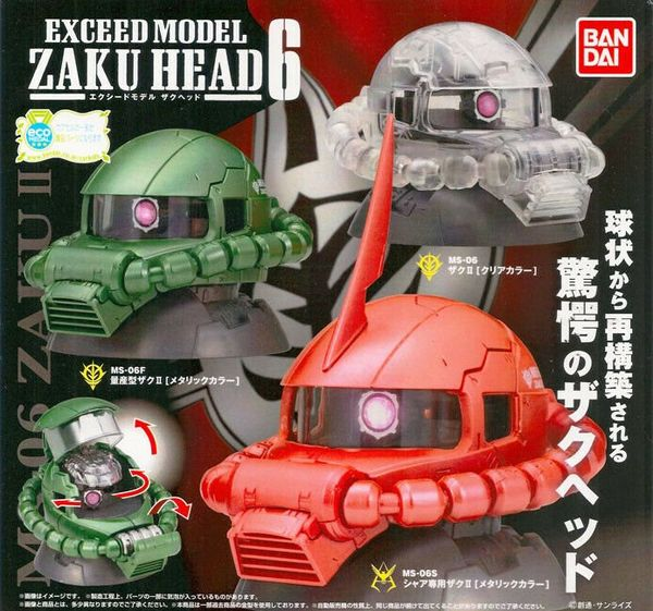 shop gundam bán Exceed Model Zaku Head 6