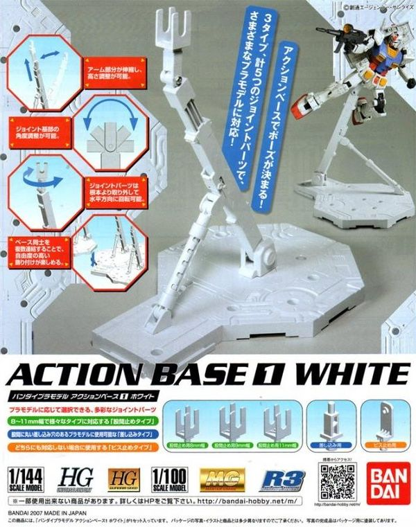shop gundam bán Gundam Action Base 1 White