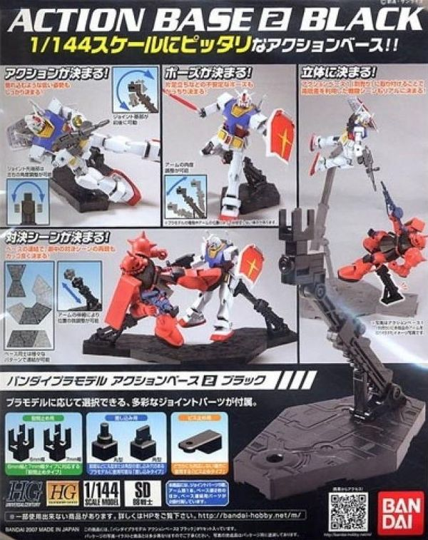 shop gundam bán Gundam Action Base 2 Black