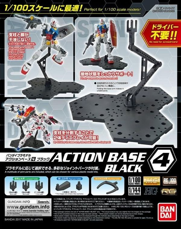 shop gundam bán Gundam Action Base 4 Black