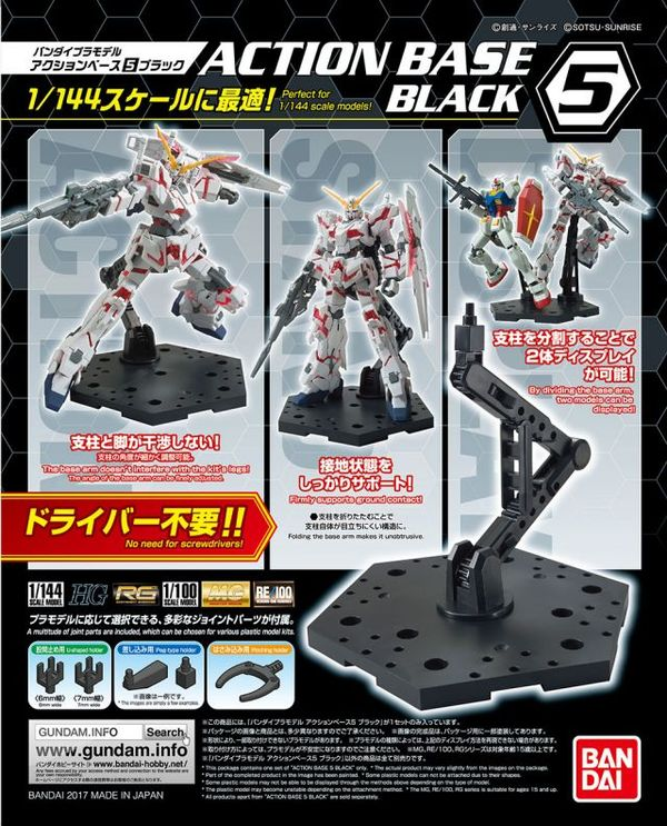 shop gundam bán Gundam Action Base 5 Black