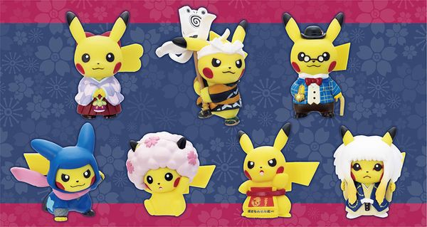 shop pokemon mua bán figure Pokemon Center Tokyo DX Set giá rẻ