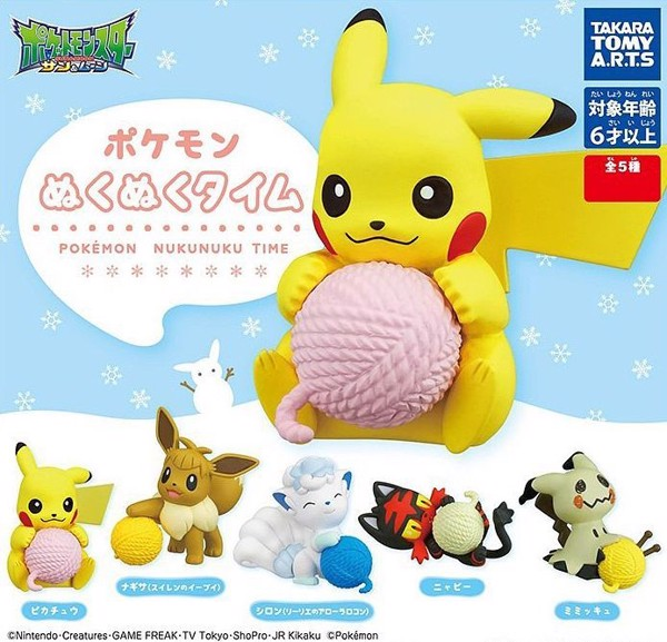 shop pokemon bán figure Pokemon Nukunuku Time