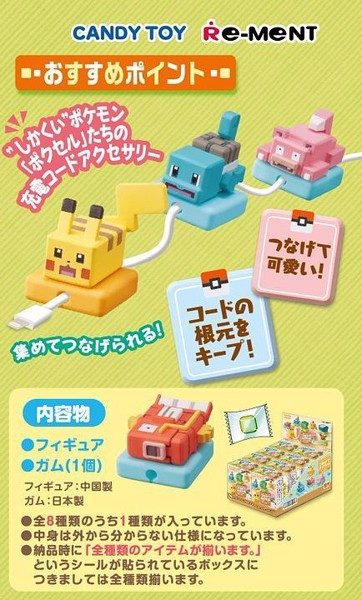 cửa hàng pokemon bán figure Pokemon Quest Cord Keeper