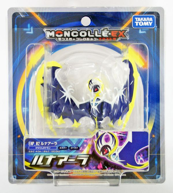 shop pokemon bán Lunala EHP Pokemon Figure Moncolle-EX