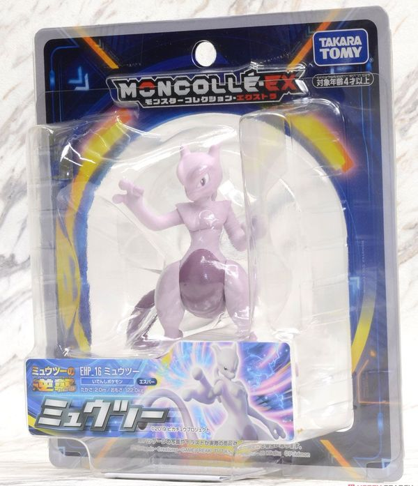 shop pokemon bán Mewtwo EHP Pokemon Figure Moncolle-EX