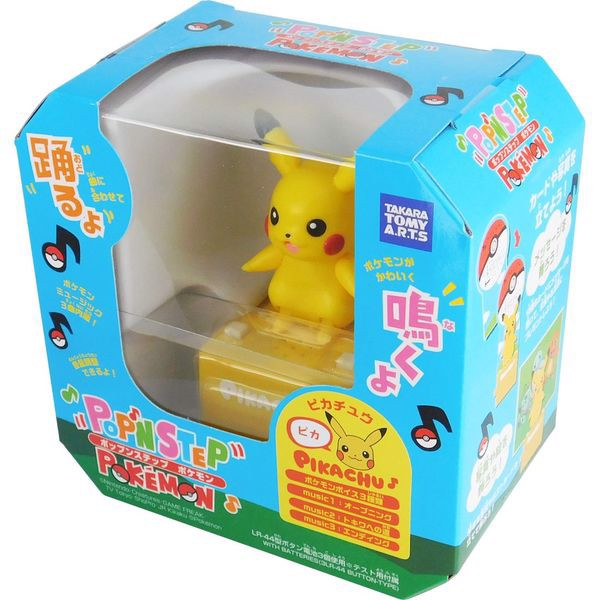 shop pokemon bán music box Pop