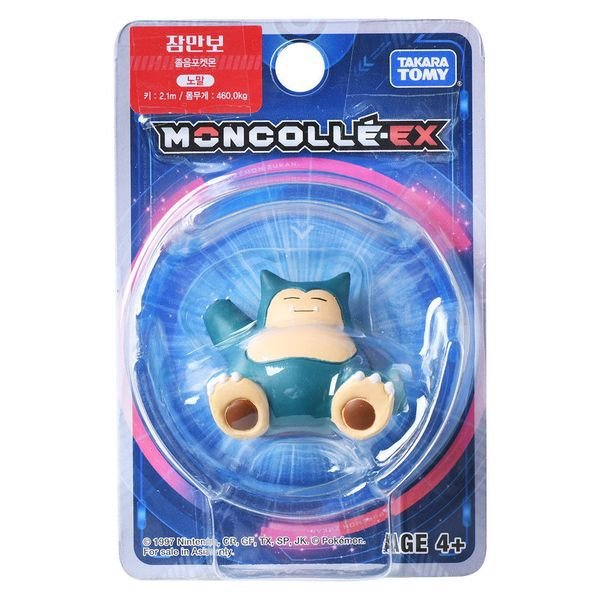 shop pokemon bán PCC 55 Snorlax Pokemon Moncolle EX
