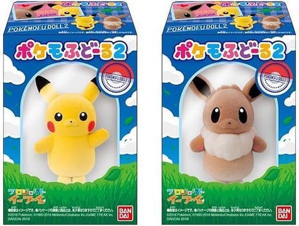 shop pokemon bán Pokemon Poke-mofu Doll 2