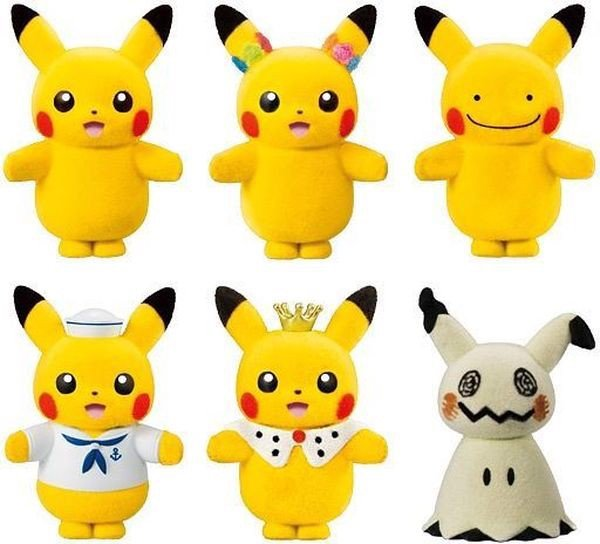 shop pokemon bán Pokemon Poke-mofu Doll