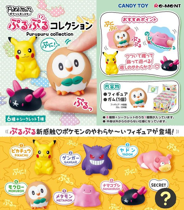 shop pokemon bán Pokemon Purupuru Collection