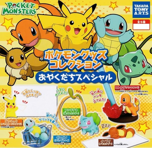 shop pokemon bán Pokemon Useful Mini Figure Vol 1