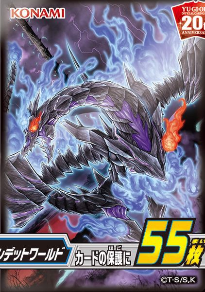shop yugioh bán Sleeves Red-Eyes Zombie Necro Dragon