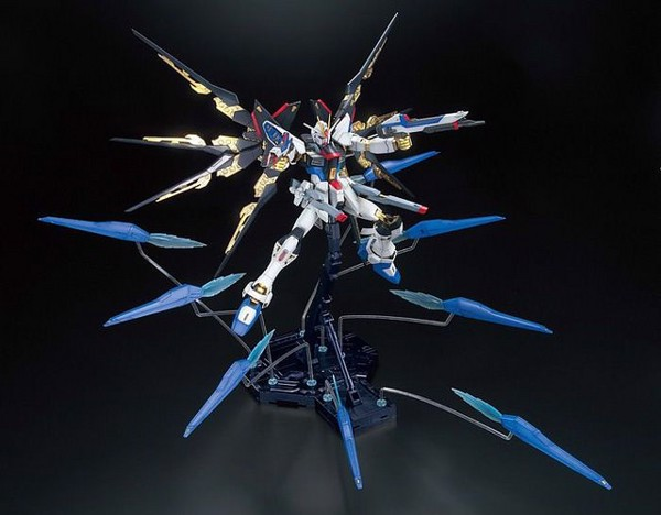 Strike Freedom Gundam Full Burst Mode MG  1100 nshop