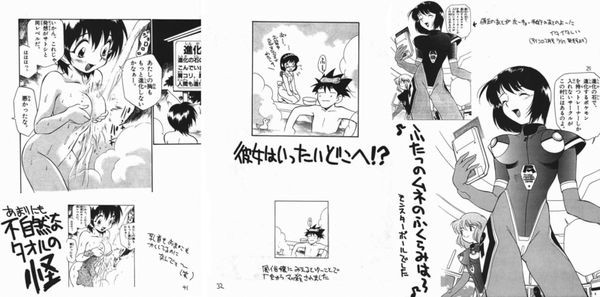 The Electric Tale of Pikachu manga pokemon