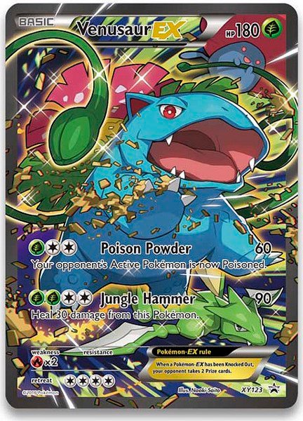 VENUSAUR EX  RED  BLUE COLLECTION POKEMON TRADING CARD GAME