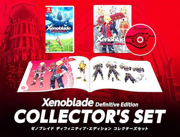 Xenoblade Chronicles Definitive Edition japan