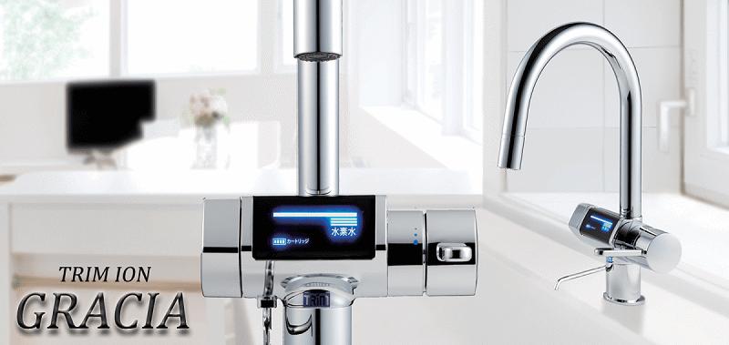 Máy lọc nước Trimion Gracia là gì?
