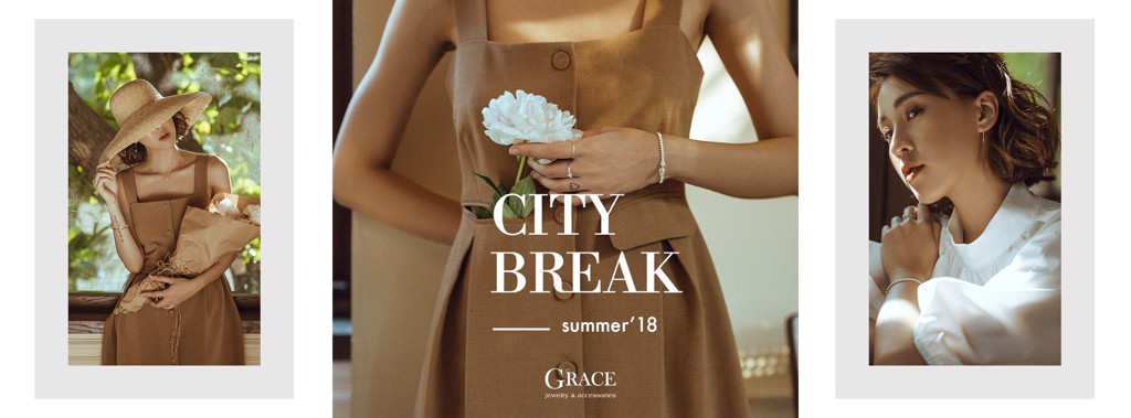 CITY BREAK - SUMMER '18