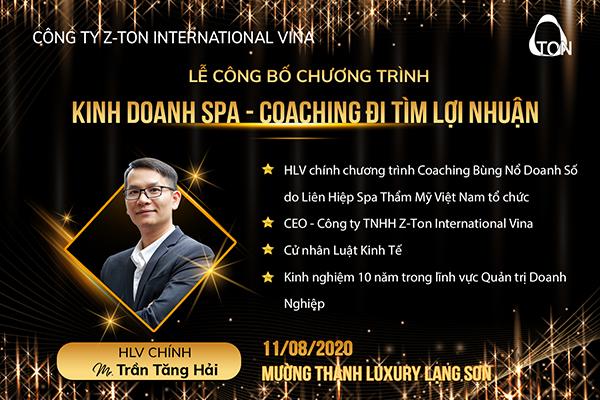Chương trình được diễn ra vào lúc 14h ngày 11 tháng 8 năm 2020 tại Khách sạn Mường Thanh Lạng Sơn.
