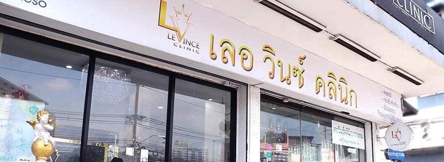 Chuyển giao công nghệ giảm béo đa tầng Lipo-X tại Thái Lan