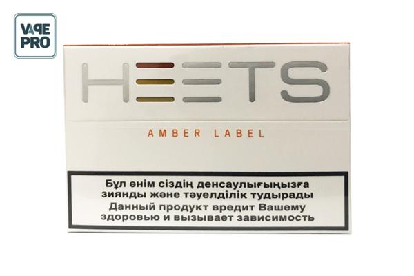 Heets-Amber-Kazakhstan