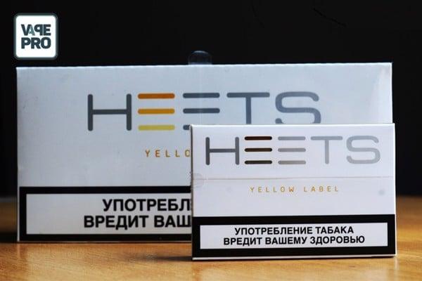 Heets-ha-noi